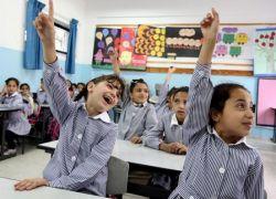 صيدم يقرر إعادة 260 موظفا إلى عملهم بغزة