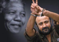 فرنسا تدعو اسرائيل السماح لها بلقاء مروان البرغوثي