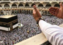 السعودية : لا حج دون لقاح