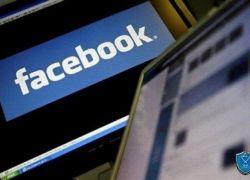 الشرطة تقبض على شخص قام بتهديد وابتزاز فتاه عبر الفيس بوك