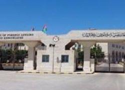 اختطاف رجل أعمال أردني وابنه من جنوب افريقيا والخاطفين يطالبون بالفدية