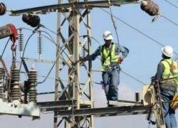 كهرباء القدس تعلن عن جدول تقنين التيار الكهربائي ابتداء من 22 الجاري