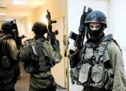 الاحتلال يداهم مقرا نقابيا ويحطم محتوياته في رام الله