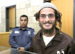 محاكمة قتلة عائلة دوابشة ستكون علنية
