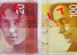 تحديد موعد لتداول العملة النقدية الجديدة فئة 20 و100 شيكل
