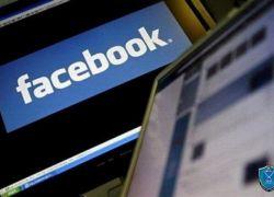 الشرطة تقبض على شخص قام بابتزاز وتهديد فتاه عبر الفيس بوك
