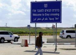 إسرائيل تقر سلسلة 'تسهيلات' لأهالي غزة