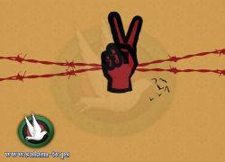 دعوة للحرية/بقلم عزوز محمد