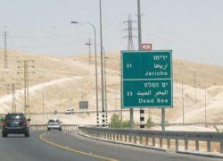 اسرائيل تصادق على فرض القانون على مؤسساتها بالضفة الغربية
