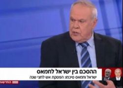 تلفزيون اسرائيل: الاتفاق على وقف اطلاق نار بين حماس واسرائيل