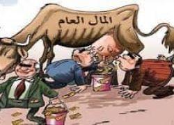 فساد حكومة بقلم : محمد موسى عساكره