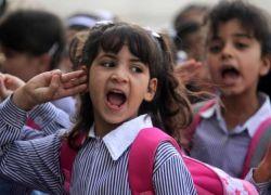 اتحاد المعلمين يعلن تعلیق دوام المدارس الأربعاء