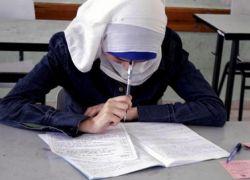 التربية والتعليم تُعلن موعد امتحان الثانوية العامة في فلسطين
