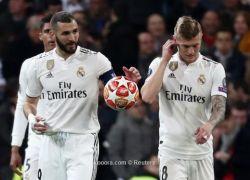 ريال مدريد يواصل التعثر في غياب راموس