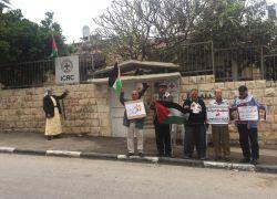 طولكرم: اعتصام يطالب بالضغط على الاحتلال للإفراج عن الأسرى .. شاهد الفيديو