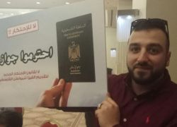 مكاتب السياحة تطالب بإلغاء الإجراءات الجديدة للحصول على تأشيرة تركيا