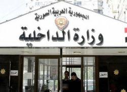 حدث في دمشق: زوجة أبيها قتلتها وحرقت جثتها