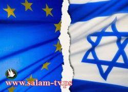 الاتحاد الأوروبي: منتجات المستوطنات غير معفية من الجمارك