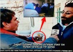 صورة لمراسل إسرائيلي في منزل الشهيد قنبر تثير الجدل