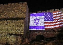 مصر تدعو لعزل ادارة ترامب بعد الاعتراف بالقدس عاصمة لاسرائيل