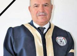 وفاة قاضي المحكمة الدستورية العليا الفلسطينية