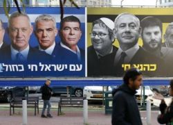 31 قائمة تخوض انتخابات الكنيست غداً