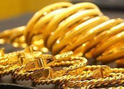 الذهب يهبط الى أدنى مستوى له منذ بداية 2018