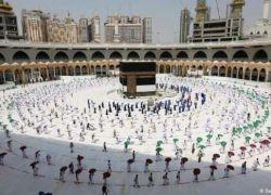 السعودية توضح آلية الحج لهذا العام
