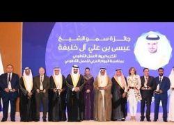 فلسطين تحصد جائزة رواد العمل التطوعي بالبحرين