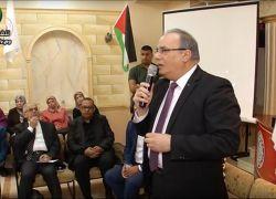 طولكرم: افتتاح مركز الإيواء الطارئ في جمعية الهلال الأحمر .. شاهد الفيديو