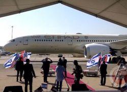 حكومة ترامب تعلن صندوق استثماري امريكي اسرائيلي اماراتي يعمل من القدس