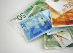 العملات والمعادن : دولار- شراء: 3.44 بيع: 3.47 دينار- شراء: 4.85 بيع: 4.91 يورو- شراء: 3.82 بيع: 3.85 الذهب: شراء 1551- بيع 1553 الفضة: شراء 17.70- بيع 17.90