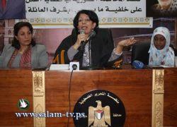 محاكمة صورية للاعتداءات داخل الاسرة في طولكرم