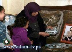 خطيبها محكوم عليه بالسجن مدى الحياة:عقد قران أسيرة فلسطينية..مع وقف التنفيذ