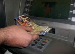الحكومة : الإعلان عن صرف الرواتب خلال أيام