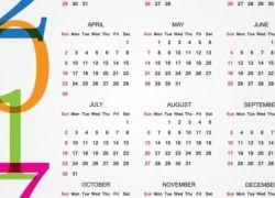 قائمة العطل الرسمية للعام الحالي في فلسطين