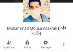 العقل بالكف - بقلم : محمد موسى عساكره