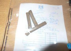الشرطة تقبض على 3 أشخاص بحوزتهم مواد مخدره في طولكرم
