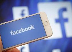 فيسبوك يكشف عن خاصية جديدة للحد من إزعاج الأصدقاء