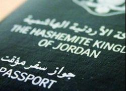 """نوّاب """"الإسلامية"""" يطالبون بتدخل أردني لدى السعودية"""