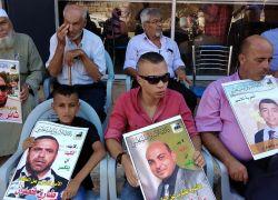 طولكرم: اعتصام تضامني مع الأسرى الأطفال والمرضى والمضربين عن الطعام .. فيديو