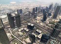 مركز دبي المالي العالمي يبرم اتفاقية مع أكبر مصرف إسرائيلي