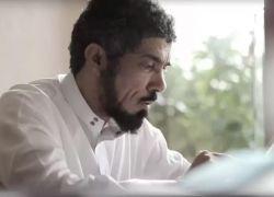 العفو الدولية تطالب السعودية باطلاق سراح الداعية سلمان العودة