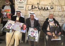 طولكرم: وقفة اسناد مع الأسرى في سجون الاحتلال .. فيديو