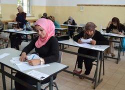 وزارة التربية تعلن بدء التسجيل للامتحان الشامل