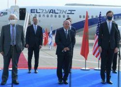 إسرائيل توقع اتفاق طيران مع المغرب وآخر مصرفيا مع البحرين