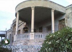 صورة و تعليق : منزل الدكتور خرطبيل اول مدير في مستشفى طولكرم