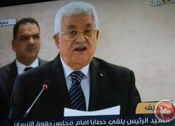 """""""أبو مازن"""": هبة الغضب نتيجة حتمية لجرائم إسرائيل"""