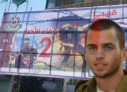 إسرائيل تقدم عرضاً جديداً لحماس برعاية مصرية لعقد صفقة تبادل