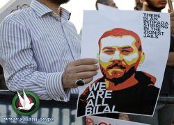 بلال ذياب برسالة له: انتصارنا هو انتصار لشعبنا ولمشرع الحرية